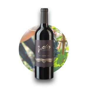 Velis vineyards red cuvee